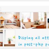 投稿記事編集画面に添付画像一覧ビューアを設置する。 - thumbnail