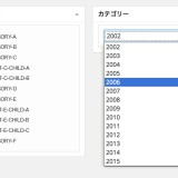 投稿画面のカテゴリーをセレクトボックスにしたりラジオボタンにしたり。 - thumbnail